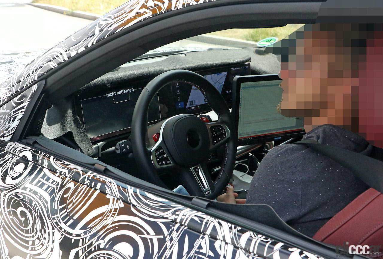 「新型BMW・M2は、2シリーズとは異なる専用の湾曲ディプレイを採用か?」の2枚目の画像