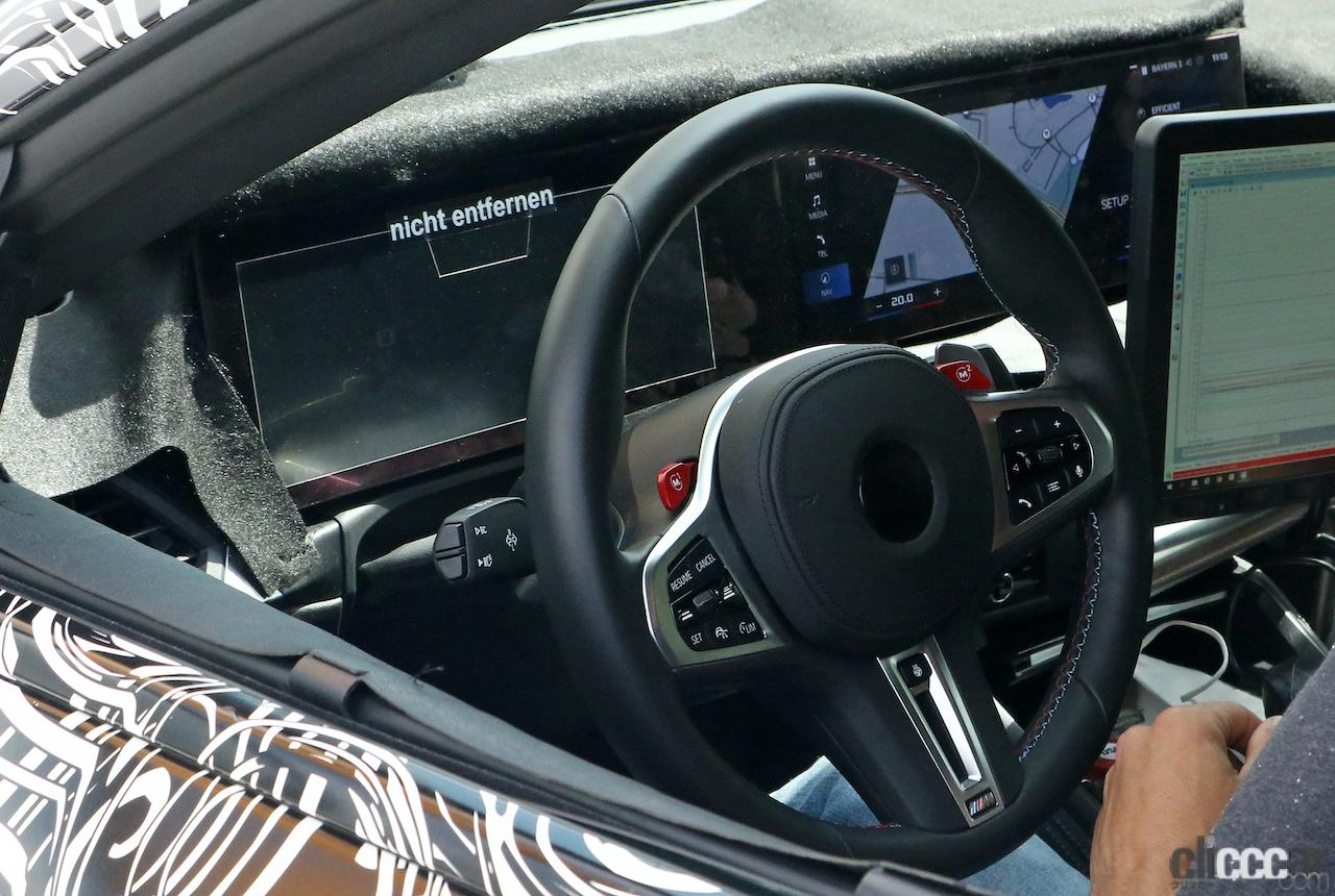 「新型BMW・M2は、2シリーズとは異なる専用の湾曲ディプレイを採用か?」の3枚目の画像