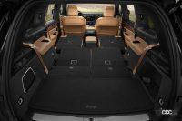 新型「ジープ・グランドチェロキーL」が3列シートを擁して、今秋発表へ - Jeep_Grand Cherokee_20210730_5