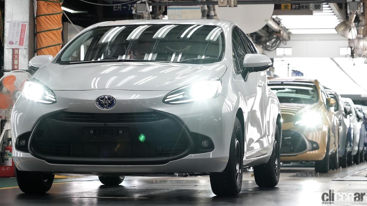 「新型アクアも「東北復興の星」の想いを胸に、トヨタ自動車東日本の岩手工場でラインオフ」の3枚目の画像