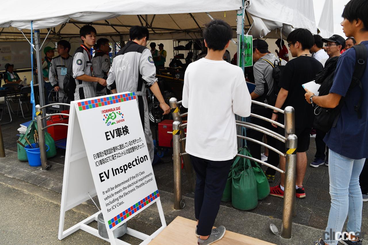 「残念ながら今年も学生フォーミュラ日本大会開催は中止も、公式記録会を開催」の4枚目の画像
