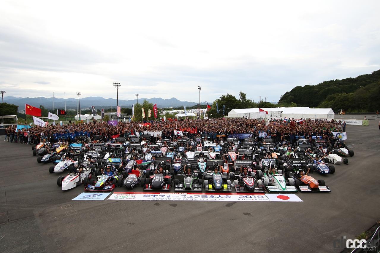 残念ながら今年も学生フォーミュラ日本大会開催は中止も、公式記録会を開催