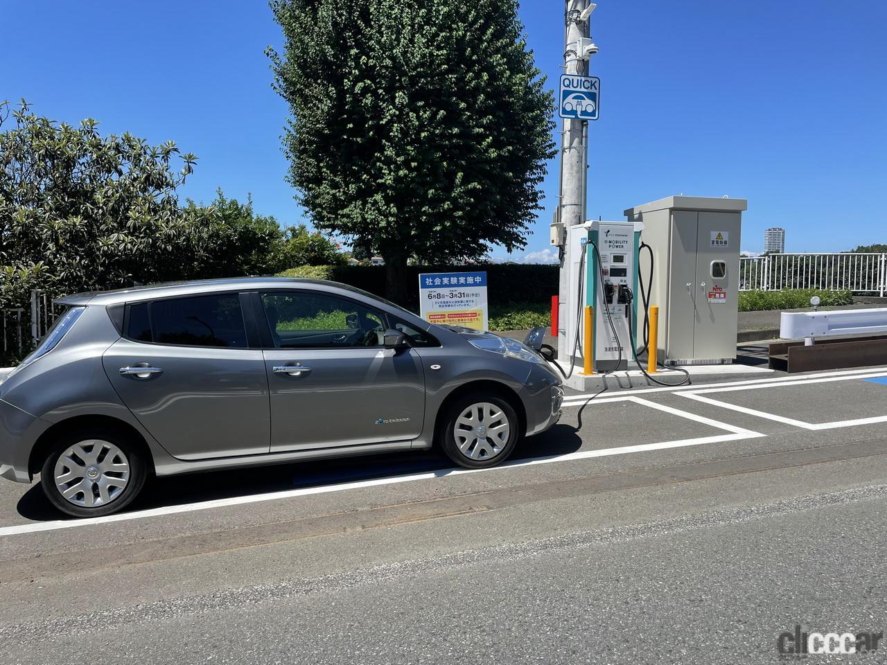 「横浜で始まったEV充電の実証実験に明るい未来を見た【週刊クルマのミライ】」の1枚目の画像