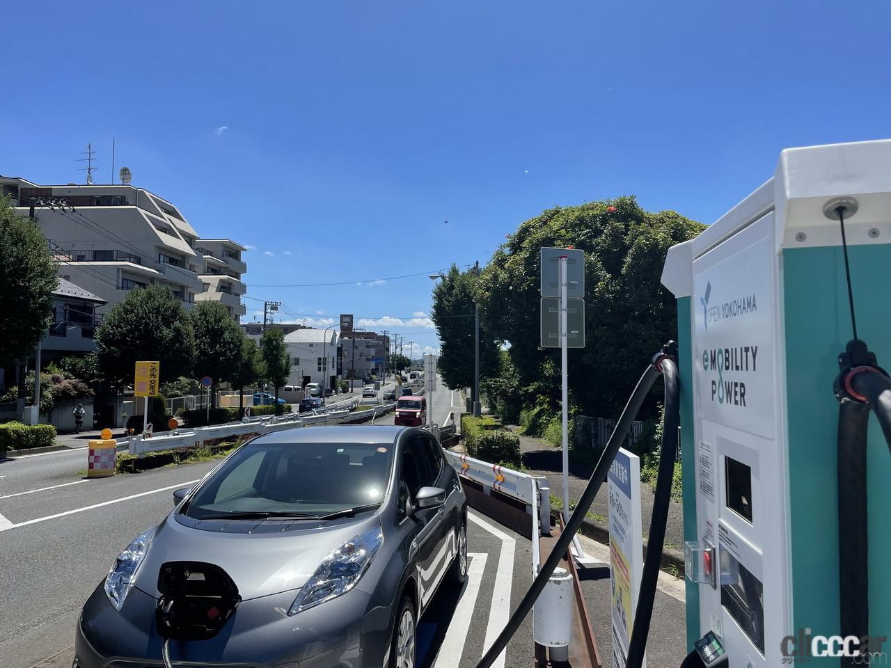 「横浜で始まったEV充電の実証実験に明るい未来を見た【週刊クルマのミライ】」の2枚目の画像