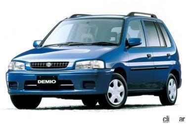 1996年発売の初代デミオ