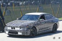 BMW 5シリーズ次期型、スリムグリルを採用か?電動化進み内燃エンジンはどうなる!? - BMW 5 Series 10