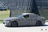BMW 5シリーズ次期型、スリムグリルを採用か?電動化進み内燃エンジンはどうなる!? - BMW 5 Series 12