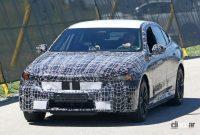 BMW 5シリーズ次期型、スリムグリルを採用か?電動化進み内燃エンジンはどうなる!? - BMW 5 Series 4