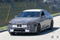 BMW 5シリーズ次期型、スリムグリルを採用か?電動化進み内燃エンジンはどうなる!? - BMW 5 Series 6