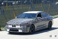 BMW 5シリーズ次期型、スリムグリルを採用か?電動化進み内燃エンジンはどうなる!? - BMW 5 Series 8