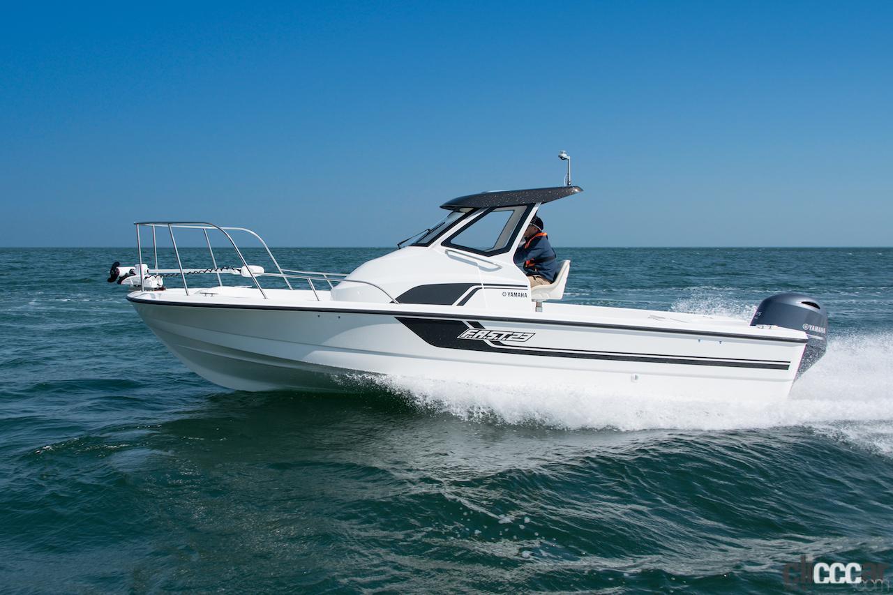 釣り師に朗報!よりスタイリッシュに使いやすく、フィッシングボートのヤマハ「F.A.S.T.23」がマイナーチェンジ