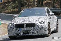 新型BMW・M2、専用グリルが初露出。登場は2022年後半? - BMW M2 open grille 6