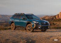 スバル「ウィルダネス」第2弾はフォレスター。近日発表か!? - Subaru-Outback_Wilderness-2022-1280-01