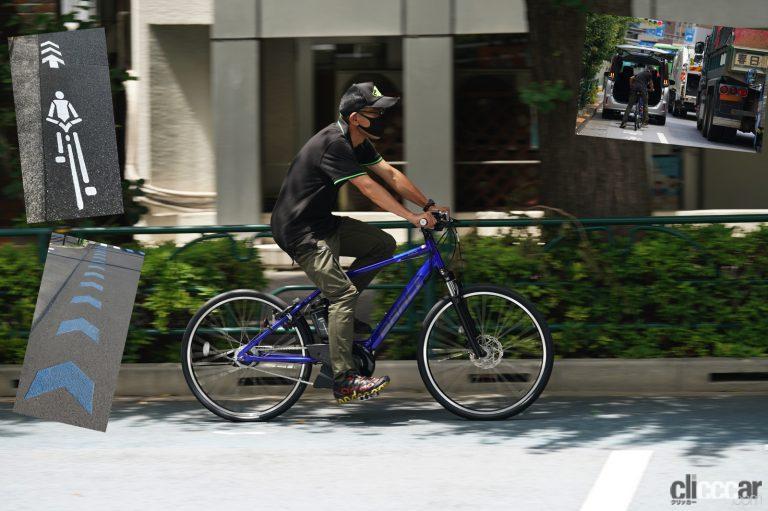 自転車で通行マークや矢印がある道路を走る時の危険回避法