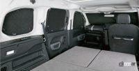 シトロエン・ベルランゴ/プジョー・リフター向けにアウトドアや車中泊を快適にする「CAMP STAR」が設定 - Whitehouse_campingcar_item_20210811_5