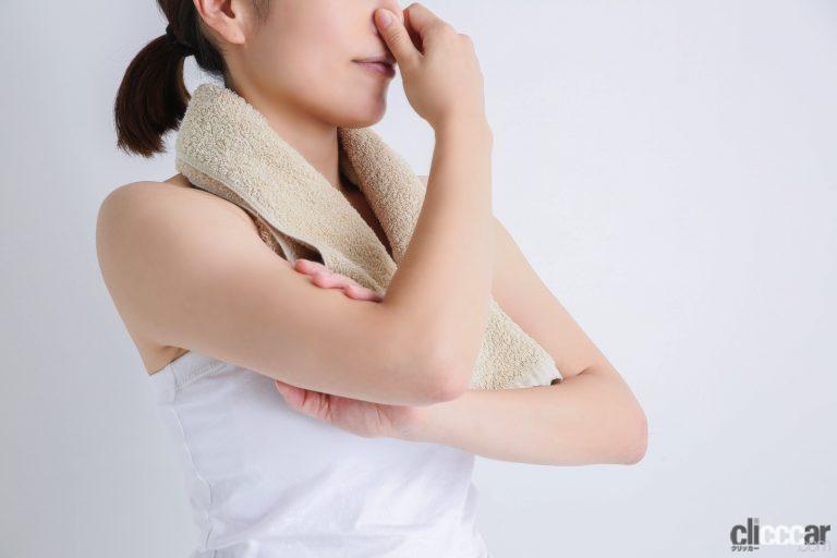 自分でやれるカーエアコンのイヤな臭いを防ぐ掃除法