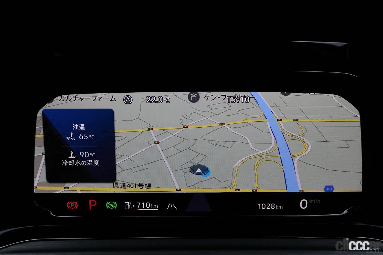 「新型フォルクスワーゲン・ゴルフに乗って飯田裕子は思った。デジタル化&電動化が進んでも「みんゴル」は健在!」の23枚目の画像