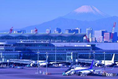 現在の東京国際空港(旧、羽田空港)
