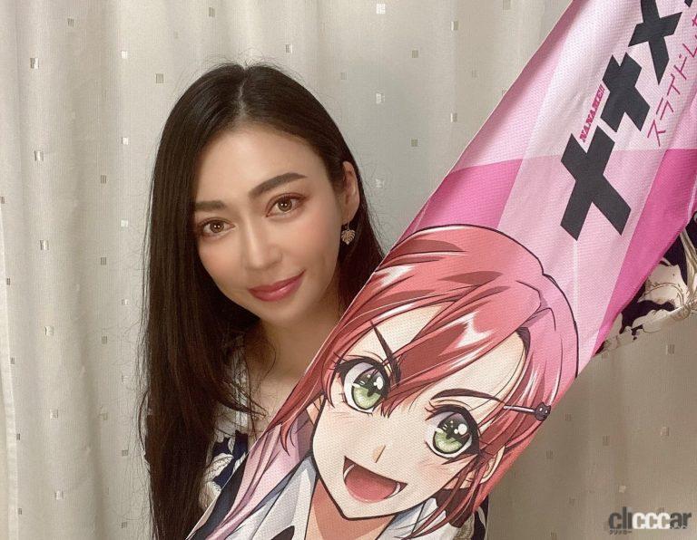 塚本奈々美
