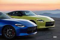 アメリカ向け仕様の「新型Z」を初公開。黄色をアクセントカラーに採用した限定車の「Proto Spec」も設定 - Nissan Z_(U.S. market_20210818_1