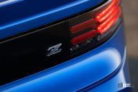 アメリカ向け仕様の「新型Z」を初公開。黄色をアクセントカラーに採用した限定車の「Proto Spec」も設定 - Nissan Z_(U.S. market_20210818_6