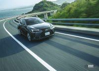 """レクサス「UX」が一部改良を実施。スポーティでスタイリッシュな特別仕様車""""F SPORT Style Blue""""、""""Elegant Black""""も発売 - Lexus_UX_20210819_1"""
