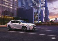 """レクサス「UX」が一部改良を実施。スポーティでスタイリッシュな特別仕様車""""F SPORT Style Blue""""、""""Elegant Black""""も発売 - Lexus_UX_20210819_10"""