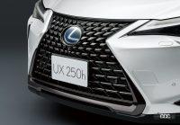 """レクサス「UX」が一部改良を実施。スポーティでスタイリッシュな特別仕様車""""F SPORT Style Blue""""、""""Elegant Black""""も発売 - Lexus_UX_20210819_13"""