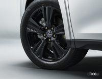"""レクサス「UX」が一部改良を実施。スポーティでスタイリッシュな特別仕様車""""F SPORT Style Blue""""、""""Elegant Black""""も発売 - Lexus_UX_20210819_18"""