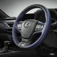 """レクサス「UX」が一部改良を実施。スポーティでスタイリッシュな特別仕様車""""F SPORT Style Blue""""、""""Elegant Black""""も発売 - Lexus_UX_20210819_8"""