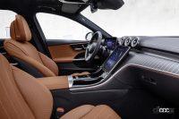 新型メルセデス・ベンツCクラスに追加されるCクラス・オールテレインは、ロードクリアランスを約40mm高めたクロスオーバーモデル - Mercedes-Benz C-Klasse All Terrain (BR S206); 2021Mercedes-Benz C-Class All Terrain (BR S206); 2021