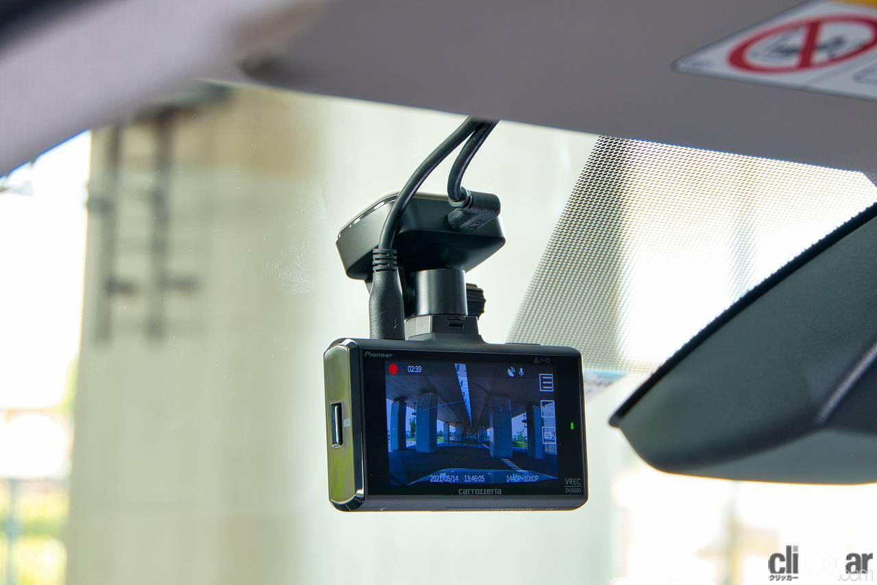 「【急募】clicccar緊急アンケート!あなたのドライブレコーダー体験談を教えてください!抽選でパイオニア・カロッツェリアのドライブレコーダーや車載Wi-Fiルーターが当たる!!」の2枚目の画像