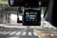 厳罰化から1年以内にあおり運転を経験したドライバー18.3%