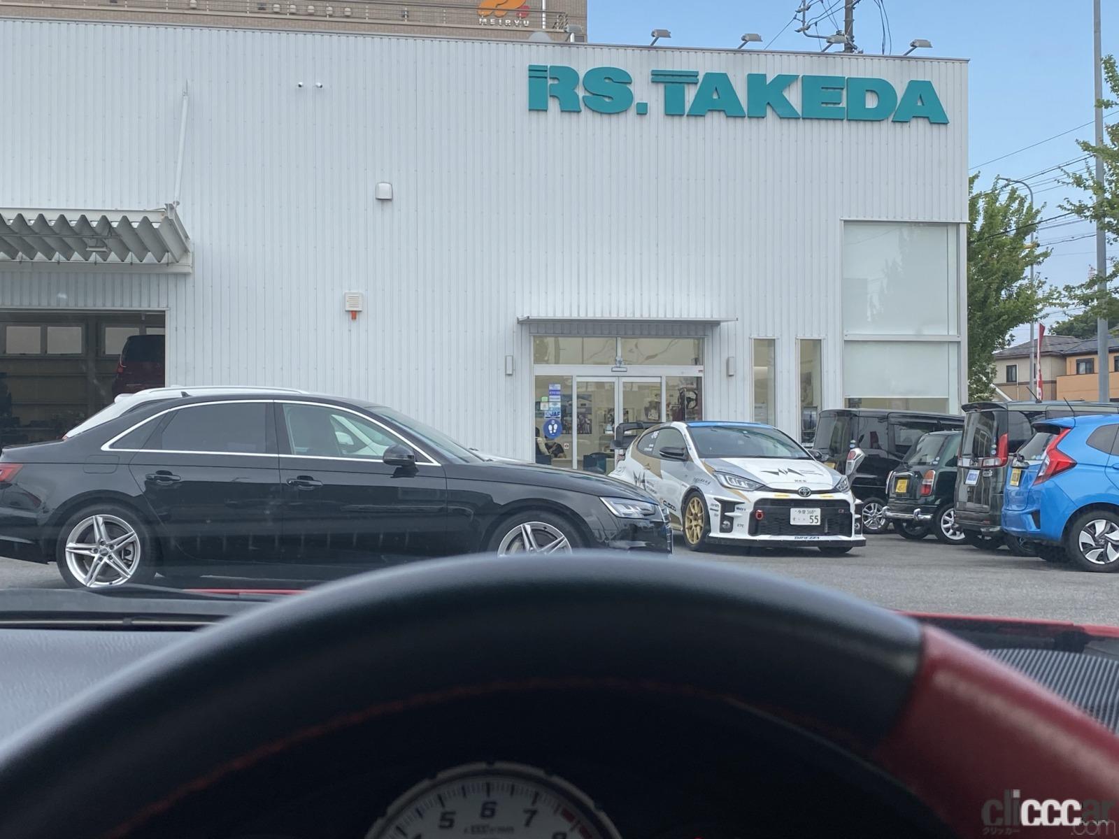 「地元・名古屋の老舗ラリー屋さん「RSタケダ」にお邪魔してきました☆元SKE48梅本まどか通信vol.51」の1枚目の画像