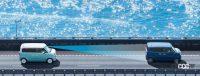 ワゴンR スマイルは自然吸気エンジンのみ、ACCはハイブリッドモデルのみ搭載【スズキ・ワゴンR スマイル紹介/メカニズム&セーフティ編】 - smile catalogue_P23-24_out