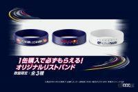 ありがとうレッドブル!日本GP中止の悲しさを吹き飛ばしてくれる超豪華キャンペーンスタート - rb-5