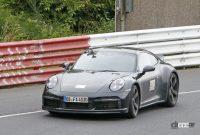 レトロなダックテールスポイラーを持つポルシェ「911スポーツクラシック」、パワーは473馬力か? - Porsche 911 Sport Classic 1