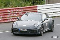 レトロなダックテールスポイラーを持つポルシェ「911スポーツクラシック」、パワーは473馬力か? - Porsche 911 Sport Classic 2