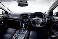 新型ルノー メガーヌ/メガーヌ スポーツツアラーに人気装備の電動パノラミックルーフ、レザーシートが特別装備された限定車が登場 - RENAULT MEGANE IV ESTATE E-TECH PLUG-IN (KFB PHEV)