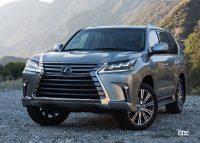 公開間近! レクサス「LX600」次期型、テールライトは新型NXと同じ? - Lexus-LX_570-2016-1280-01