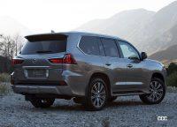 公開間近! レクサス「LX600」次期型、テールライトは新型NXと同じ? - Lexus-LX_570-2016-1280-04