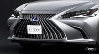 マイナーチェンジを受けたレクサスESのスピンドルグリルは、縦基調のL字ユニットからなる精緻なデザインに - Lexus_ES_20210827_3