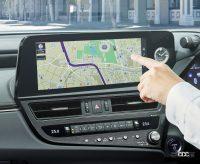 マイナーチェンジを受けたレクサスESのスピンドルグリルは、縦基調のL字ユニットからなる精緻なデザインに - Lexus_ES_20210827_7