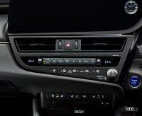 マイナーチェンジを受けたレクサスESのスピンドルグリルは、縦基調のL字ユニットからなる精緻なデザインに - Lexus_ES_20210827_8