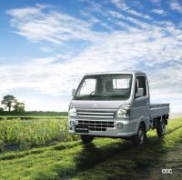 荷物が積みおろししやすく、運転しやすい。三菱ミニキャブ トラックが先進安全装備を強化 - MITSUBISHI_minicab_truck_20210827_4