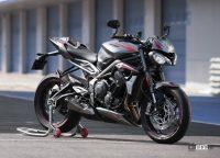 名門トライアンフ、MotoGPの登竜門となる「Moto2」向け3気筒エンジンを継続供給 - 2019_StreetTripleRS_03b