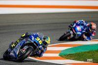 名門トライアンフ、MotoGPの登竜門となる「Moto2」向け3気筒エンジンを継続供給 - 20_motogp_mill
