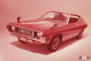 1975年発売の2代目シルビア