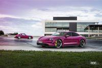新モデルイヤーのポルシェ・タイカン、タイカンクロスツーリスモが一部改良。「リモートパークアシスト」や多彩なボディカラープログラムに対応 - Porsche_taycan_20210830_2