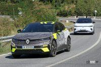 日産アリアの姉妹車が公開秒読み!ルノー「メガーヌE-TECH」市販型スクープ - Renault Megane E-Tech Electric 3